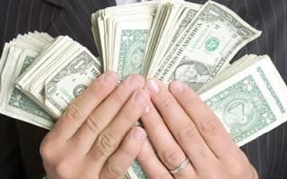 К чему снятся иностранные бумажные деньги