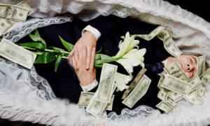 Покойник забрал деньги во сне