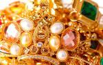 Во сне находить золотые украшения
