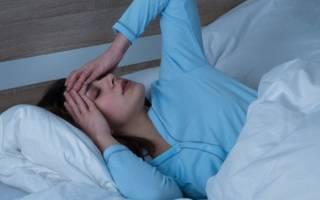 Перед сном болит голова