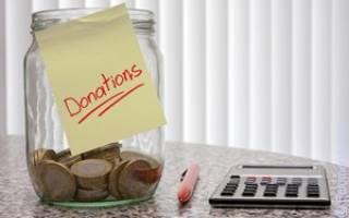 Сонник онлайн толкование кто то делает пожертвование