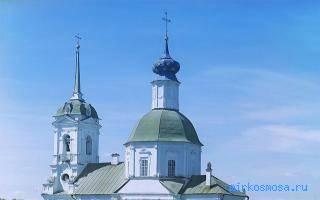 К чему снится белая церковь
