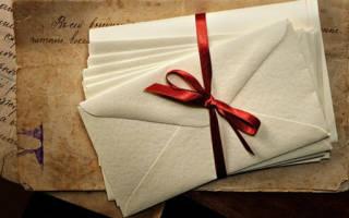 Видеть во сне письмо