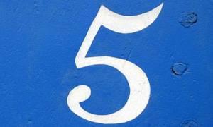 Цифра 5 во сне что означает