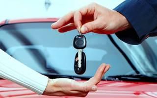 Продавать машину во сне